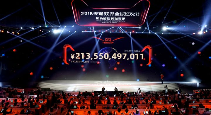 Alibaba bat son record lors du Single Day 2018